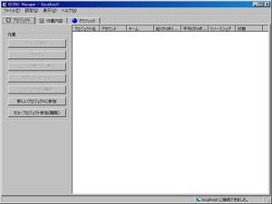 BOINC.png