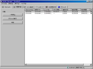 BOINC2.png