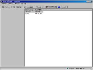 BOINC3.png
