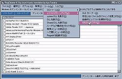 RegClean.jpg