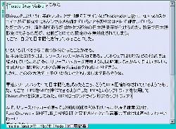 SirusuPad_mini.jpg