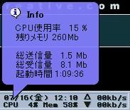 TClock2ch_tip.jpg