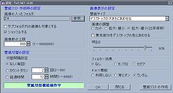 TWCNET.jpg