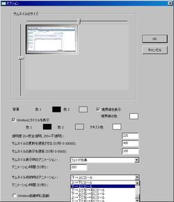 VisualTooltip_setting.png