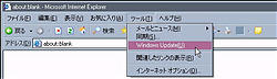 WinUpdate1.jpg