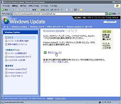 WinUpdate3.jpg