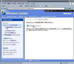 WinUpdate4.jpg