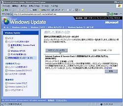 WinUpdate5.jpg