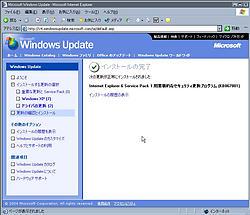 WinUpdate8.jpg