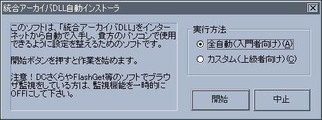 caldix.jpg