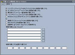 fileclean2.jpg