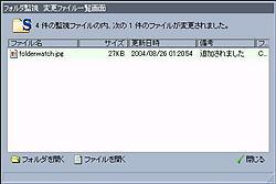 folderwatch3.jpg