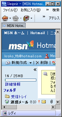 hotmail_25m_060521.png