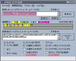 html_rand.jpg