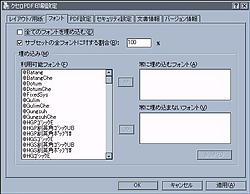 kuseroPDF2.jpg