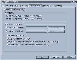 kuseroPDF3.jpg