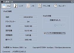 podyarou2.jpg