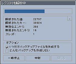 regclean2.jpg
