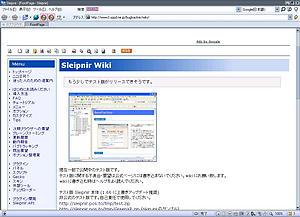 sleipnir_test.jpg