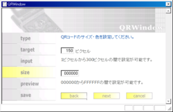 QRWindow.png