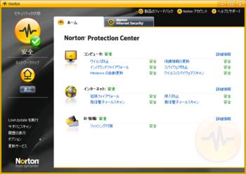 norton2008-1.png