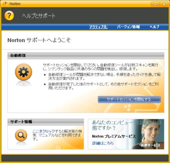 norton2008-2.png